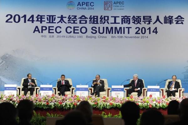 APEC: Ώρα Πεκίνου για κλίμα – επενδύσεις