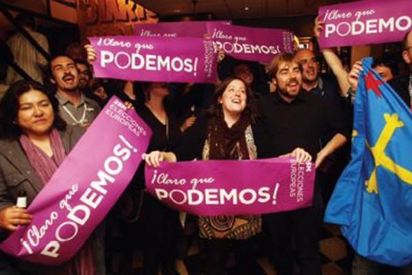 Tα μέτρα λιτότητας πνίγουν και τους Ισπανούς