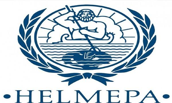Η Helmepa προκήρυξε 3 υποτροφίες για μεταπτυχιακά το 2016-2017