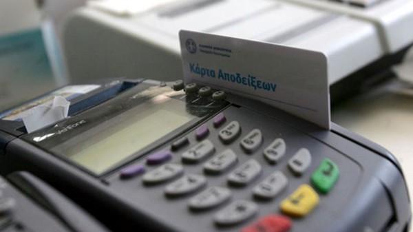 4 στις 10 ΜΜΕ μεταναστεύουν σε Κύπρο – Βουλγαρία, λόγω φορολογίας